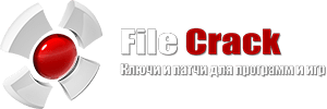File Crack – Кряки / Патчи